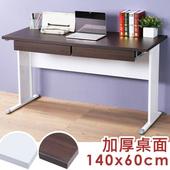 《Homelike》路易140cm辦公桌-加厚桌面(附二抽屜)(桌面-胡桃/桌腳-亮白)
