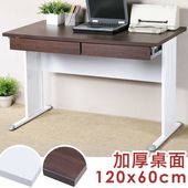 《Homelike》路易120cm辦公桌-加厚桌面(附二抽屜)(桌面-胡桃/桌腳-亮白)