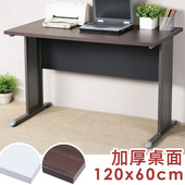 《Homelike》路易120cm辦公桌-加厚桌面(桌面-胡桃/桌腳-炫灰)