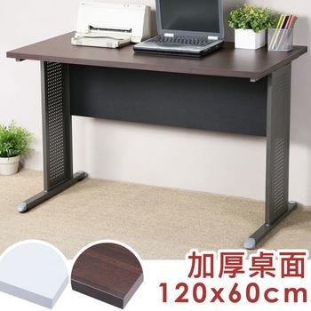 《Homelike》路易120cm辦公桌-加厚桌面(桌面-胡桃/桌腳-亮白)