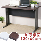 《Homelike》路易120cm辦公桌-加厚桌面(桌面-白/桌腳-炫灰)