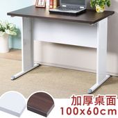 《Homelike》路易100cm辦公桌-加厚桌面(桌面-胡桃/桌腳-亮白)