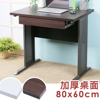 《Homelike》路易80cm辦公桌-加厚桌面(附抽屜)(桌面-胡桃/桌腳-炫灰)