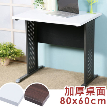 《Homelike》路易80cm辦公桌-加厚桌面(桌面-胡桃/桌腳-亮白)