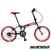 《WANMA》W168 時尚炫彩 20吋21速 搭配彩色外胎 折疊車(服務升級)(黑紅)