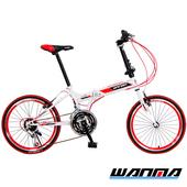 《WANMA》W168 時尚炫彩 20吋21速 搭配彩色外胎 折疊車(DIY版)(白紅)