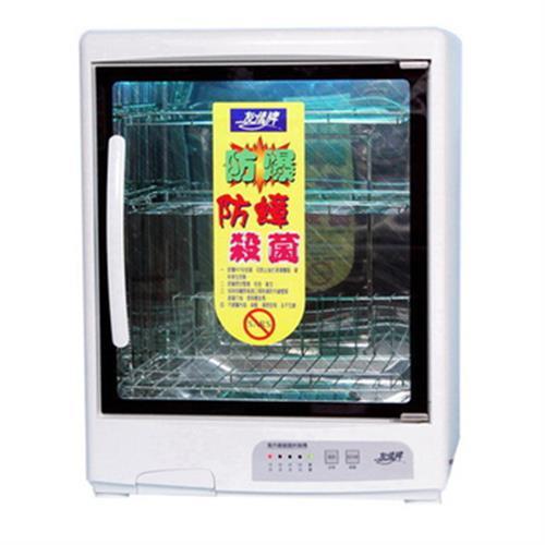 友情 三層紫外線烘碗機- PF-633