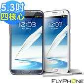 《FlyPhone》S4-Note 5.3吋雙卡智慧型手機(白)