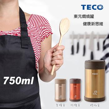 TECO 東元 不鏽鋼燜燒罐(750ml)XYFYU001(玫瑰金)
