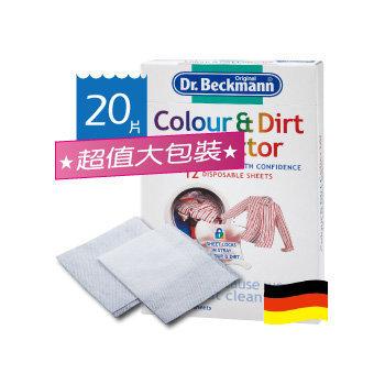 Dr. Beckmann 德國原裝進口貝克曼博士超潔淨護色魔布20片大包裝(拋棄式)送贈一瓶污漬剋星(原價119)
