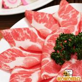 《極鮮配》安格斯霜降牛火鍋肉片(200g±10%/盒*6)
