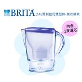 《德國BRITA》2.4L馬利拉花漾壺-薰衣草紫【內含一支濾芯】-(薰衣草紫)