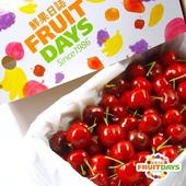 《鮮果日誌》智利空運頂級櫻桃(精美禮盒2公斤)