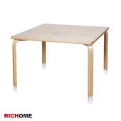 《RICHOME》寶格麗曲木方桌