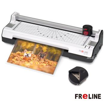 《FReLINE》六合一裁切護貝機_FM-380