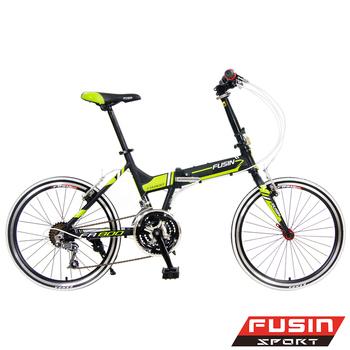 FUSIN FA800 鋁合金 20吋24速 451陽極輪圈搭配建大外胎折疊車(黑綠)