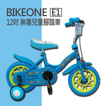 《BIKEONE》E1 12吋 MIT 無毒兒童腳踏車(藍)