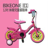 《BIKEONE》E1 12吋 MIT 無毒兒童腳踏車(粉)
