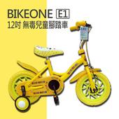《BIKEONE》E1 12吋 MIT 無毒兒童腳踏車(黃)