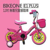 《BIKEONE》E1 PLUS 12吋 MIT 無毒 兒童腳踏車/四輪車 附籃子(粉)