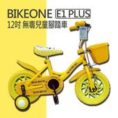 《BIKEONE》E1 PLUS 12吋 MIT 無毒 兒童腳踏車/四輪車 附籃子(黃)