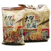 《阿麵達美食館》大甲乾麵-原味(440g*16袋/箱)