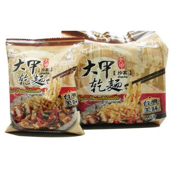 《阿麵達美食館》大甲乾麵-沙茶(440g*16袋/箱)