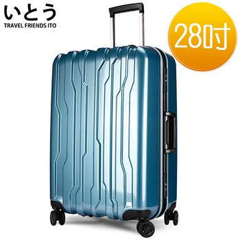 正品Ito日本伊藤??? 潮牌 28吋 PC 鏡面鋁框硬殼行李箱 0101系列(冰藍)