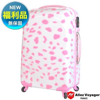 法國 奧莉薇閣 福利品限量特惠-20吋粉紅派對PC輕量海關鎖鏡面登機箱行李箱(粉雪紛飛)