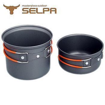 韓國SELPA 不沾鍋設計輕量鋁合金套鍋 兩件組