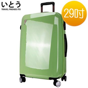 正品Ito日本伊藤??? 潮牌 29吋 PC 鏡面拉鏈硬殼行李箱 1702系列(抹茶綠)