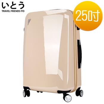 正品Ito日本伊藤??? 潮牌 25吋 PC 鏡面拉鏈硬殼行李箱 1702系列(杏色)