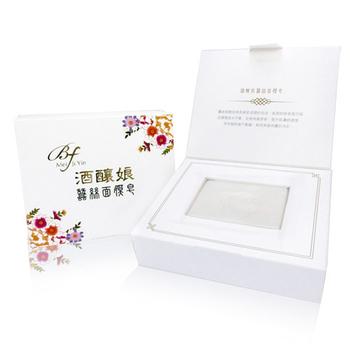 《酒釀娘》蠶絲面膜皂(75g/盒)