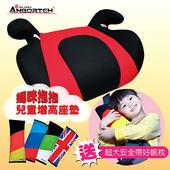 《安伯特》媽咪抱抱 兒童汽車安全增高座椅(加贈:安全帶好眠枕X1顏色隨機)(紅黑色)