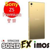 《TWMSP》iMOS Sony Xperia Z5 Premium AGC旭硝子 背面保護貼