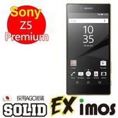 《TWMSP》iMOS Sony Xperia Z5 Premium AGC旭硝子 螢幕保護貼