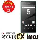 《TWMSP》iMOS Sony Xperia Z5 AGC旭硝子 螢幕保護貼