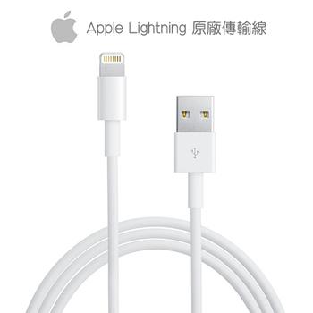 Apple 原廠 Lightning 8Pin 傳輸充電線【贈】iPhone6+/6s+清水套(不挑色)(iPhone6+/6s+)
