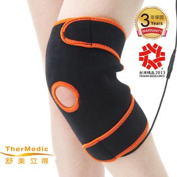 舒美立得 護膝 深層遠紅外線護具型熱敷+Neo冷敷PW160