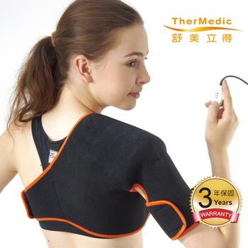 舒美立得 護肩 深層遠紅外線護具型熱敷墊+Neo冷敷PW110