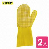 《VICTORY》寵物梳毛清潔手套(2入)