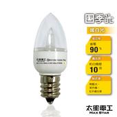 《太星電工》四季光超亮LED小夜燈泡E12/0.5W(ANB228L-暖白光)