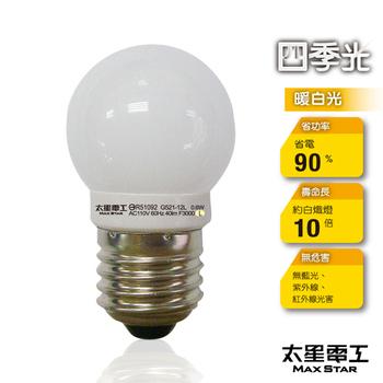 ★結帳現折★太星電工 四季光超亮LED磨砂燈泡E27/0.6W(ANB521L-暖白光)