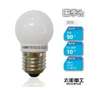 《太星電工》四季光超亮LED磨砂燈泡E27/0.6W(ANB521W-白光)