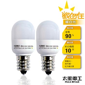 太星電工 觀自在LED節能燈泡E12/0.3W/2入(ANA226L-暖白光)