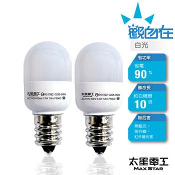 太星電工 觀自在LED節能燈泡E12/0.3W/2入(ANA226W-白光)