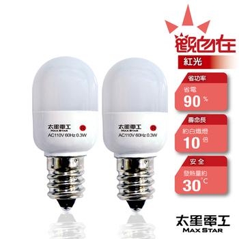 太星電工 觀自在LED節能燈泡E12/0.3W/2入(ANA226R-紅光)