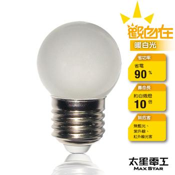太星電工 觀自在LED磨砂燈泡E27/0.5W(ANA526L-暖白光)