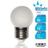 《太星電工》觀自在LED磨砂燈泡E27/0.5W(ANA526W-白光)