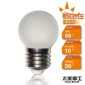 《太星電工》觀自在LED磨砂燈泡E27/0.5W(ANA526Y-琥珀光)
